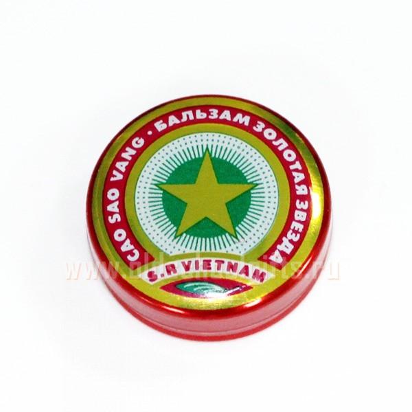 Бальзам «Золотая звезда».